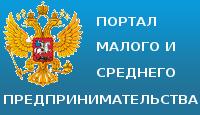 Портал малого и среднего предпринимательства Костромской области